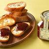 フランス老舗パティスリー「MEERT」いちご2種の贅沢ジャム