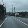 館山ディアナの入口です!!