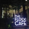 シェムリアップ在住者がオススメするカフェその④野菜(サラダ)が安く美味しく食べられるカフェ「Flock Cafe」