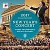 もう予約受付が開始されてます「2017年ウィーンフィル・ニューイヤーコンサート」