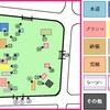 京都市内の公園を巡るシリーズ。26