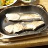 【モキ製作所MD80Ⅱ限定(続き)】薪ストーブの美しい炎を見ながら天板を使って超簡単にすごく美味しい魚を焼く幸せ