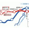 NEXCO中日本 E1A 新東名(伊勢原大山IC~秦野IC)におけるインターチェンジなどの施設名称が決定