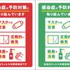 ◆帯広商工会議所青年部(北海道):「帯広食べリポチャンネル/帯広YEG飲食店応援プロジェクト」◆