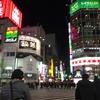 初めての自分流東京旅行⑪(新宿ウロウロ編)