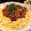 【1食60円】魯肉飯リメイクジャージャー麺風パスタの作り方