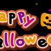 『食べマス TOY STORY エイリアン』でプチハロウィン気分を楽しみました♪【セブンイレブン】【バンダイ キャンディ】【和菓子】