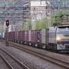 4月7日撮影 青春18きっぷで気軽な撮影旅① 平塚駅で【EF66-27号機】の貨物列車66レを始め色々撮影