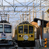 2021『びわこ京阪奈』HM <Ⅰ> 取付始まる (近江鉄道)