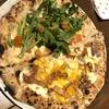 日本一の称号を持つピッツァ職人のお店 ピッツェリア ダ グランツァ 洗足本店