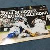 Slugger 2004年MLBカレンダー