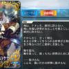 【FGO】第2部『永久凍土帝国 アナスタシア』感想