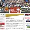 【札幌マラソン2018】台風25号により中止