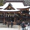 多賀大社 記録的大雪の後で