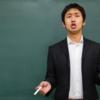 東大生「大学に浪人するほどの価値は無い」