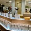 そごう横浜店の「銀座に志かわ」は大盛況!高級食パンはやっぱりおいしい