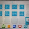 WiiUアップデート!ついにフォルダ機能が解禁!ゲームパッド画面のみでのWiiメニュー起動も対応