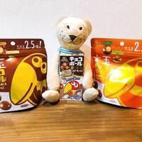 幼き日々の記憶が蘇る・・・50年以上売れ続ける超ロングセラーお菓子に、2.5倍サイズ登場