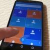 スマホに電話の誤発信防止アプリをインストール