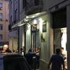 Restaurante Ze dos Cornos リスボンのレストラン