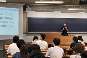 【レポート】大木が大学の特別講師として顧客体験創出について登壇しました。