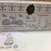 京都の四季のケーキ〜マールブランシュ、初夏の限定ケーキ(*'∀')