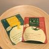 渋谷東急百貨店湯葉と豆腐の店梅の花で添加物不使用のスープを2種類買ってみました!トマトと雑穀の豆乳スープ&かぼちゃとひよこ豆の豆乳スープ