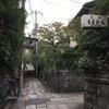【古都】ぷらり2時間京都旅