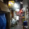 リッチなカレーの店 アサノ@町田 牛すじビーフカレー