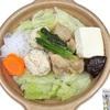 """セブンイレブン """"1/2日分の野菜!博多水炊き"""" を食べてみた"""