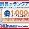 松井愛莉オリジナルクオカードが当たる!VAAMのTwitterキャンペーン情報