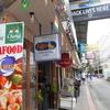 バンコクの超多国籍居酒屋でプンスカ ブースカ