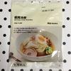 優秀麺!無印良品の【盛岡冷麺】 夏に絶対食べたいのどごしツルッと食感