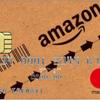 Amazon Mastercardが届いた。