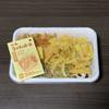 【問題点あり】丸亀製麺の新商品「丸亀うどん弁当」を徹底調査&正直レビュー!!