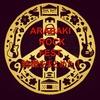 【完全版】ARABAKI ROCK FEST 2019出演者一覧・タイムテーブルまとめ!荒吐の詳細も紹介!
