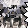 【ガンプラ】HGIBO グレイズアイン レビュー