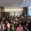 春の横浜 ピアノ教本シンポジウム