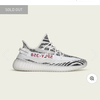 adidas 「 YEEZY BOOST 350 V2 ZEBRA 」 ⭐️