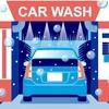 洗車機について!