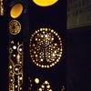 久能山東照宮で期間限定公開「天下泰平の竹あかり」をご案内。アクセス方法等