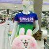 セブ最大のお祭りシヌログを明日に控えたセブのスーパーもシヌログ一色です!