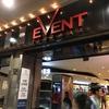 外国人の映画館でのマナーってどうなの?オーストラリアで実際に観察してみた。