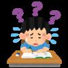 現代文の参考書で2周目をやる意味ある?【そもそも1周目をやる意味から考える】