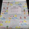 #385 NEWカレンダー!とミコ元気になりました!【日記】【猫】