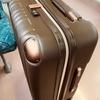 新しいスーツケースで楽々スイスイ!