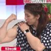 【日本人女性の70%が冷え性】冷え性を改善したいなら筋トレをすればいいじゃない。
