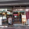 稚内市視察レポート前編~まちなかメディアラボによる商店街PR動画~