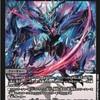 滅界の魔将バフォロメアは超防御悪魔「デュエルマスターズ、王星伝説超動より」