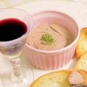 レバーペーストレシピ 意外と低カロリー、ワインでGO!